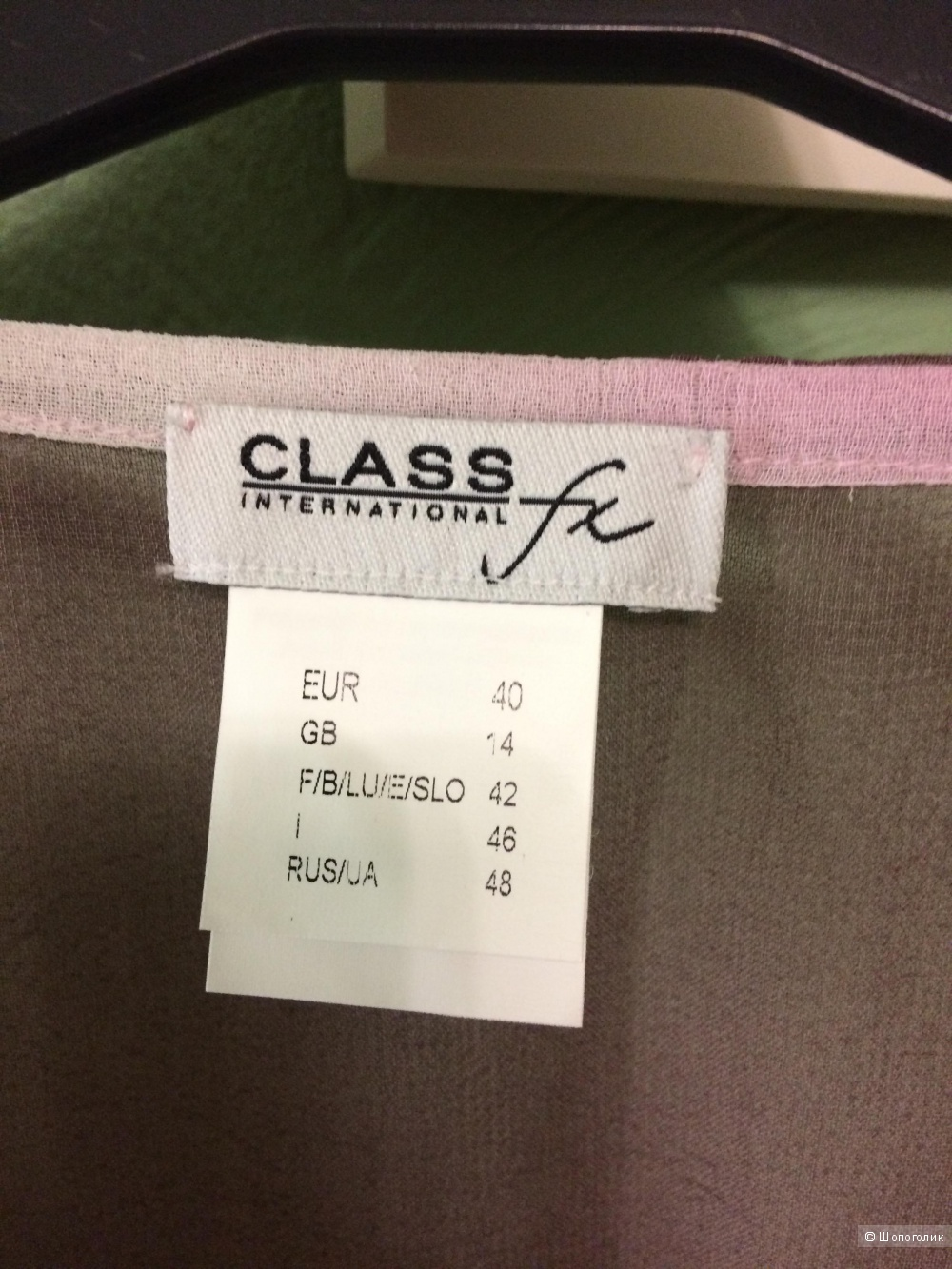 Туника Class International 44-46-48 размер