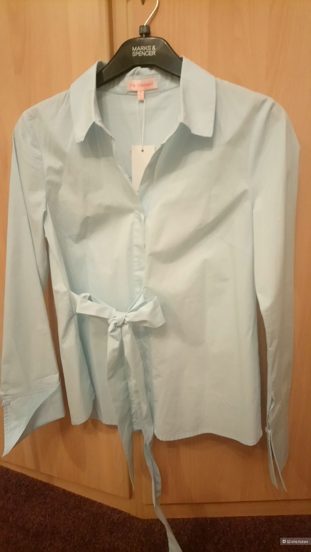 Рубашка  re:named размер М голубая