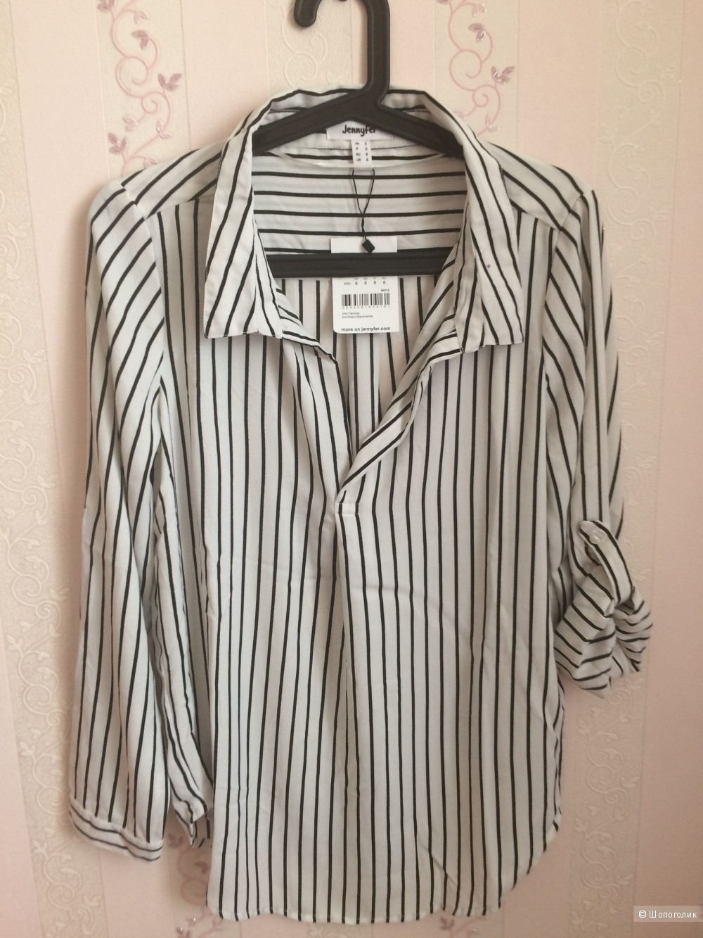 Блуза Jennyfer, размер S