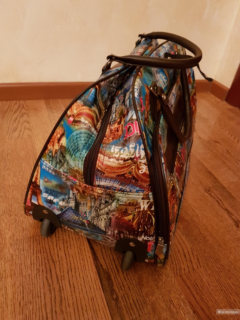Багажная сумка VOYAGE