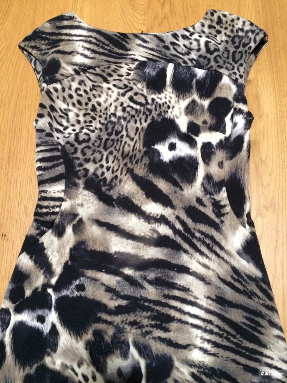 Платье - футляр Malibu'  размер  S