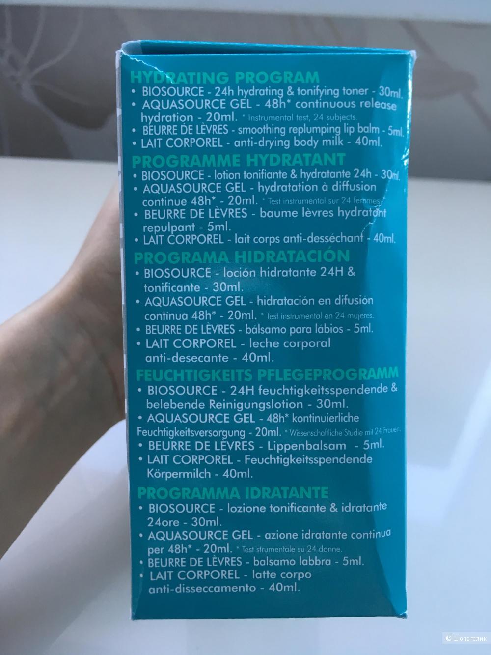 Набор миниатюр уходовой косметики biotherm для комбинированной/жирной кожи