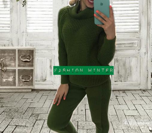 Костюм Green, oversize