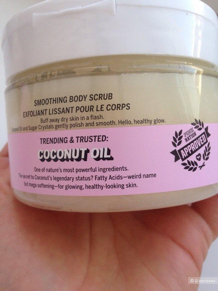 Scrub Down Coconut Oil
