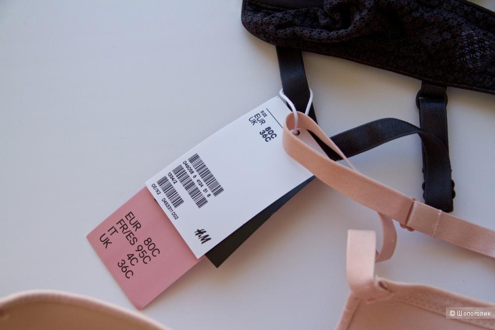 Комплект из 2 бюстгальтеров H&M