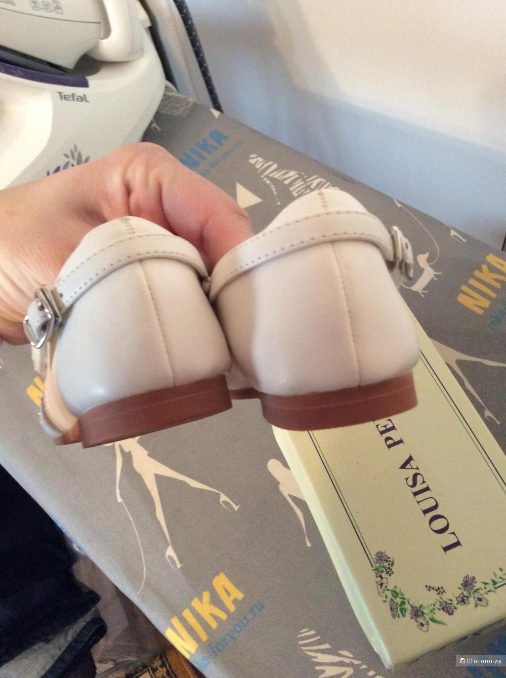 Туфли праздничные 24 размер Louisa Peeress
