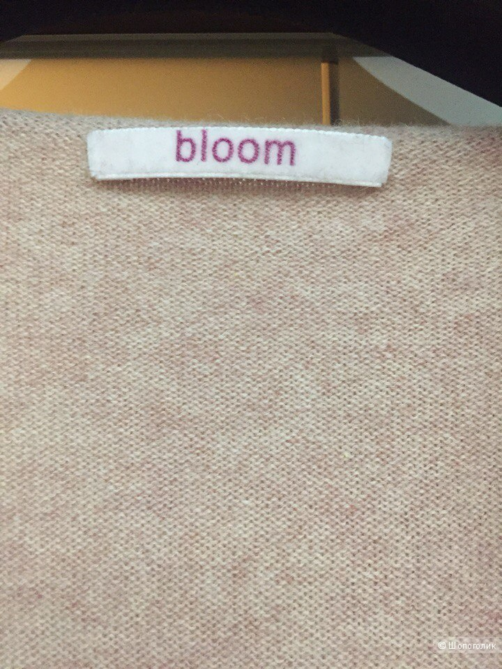 Кардиган Bloom 44-46 рос.