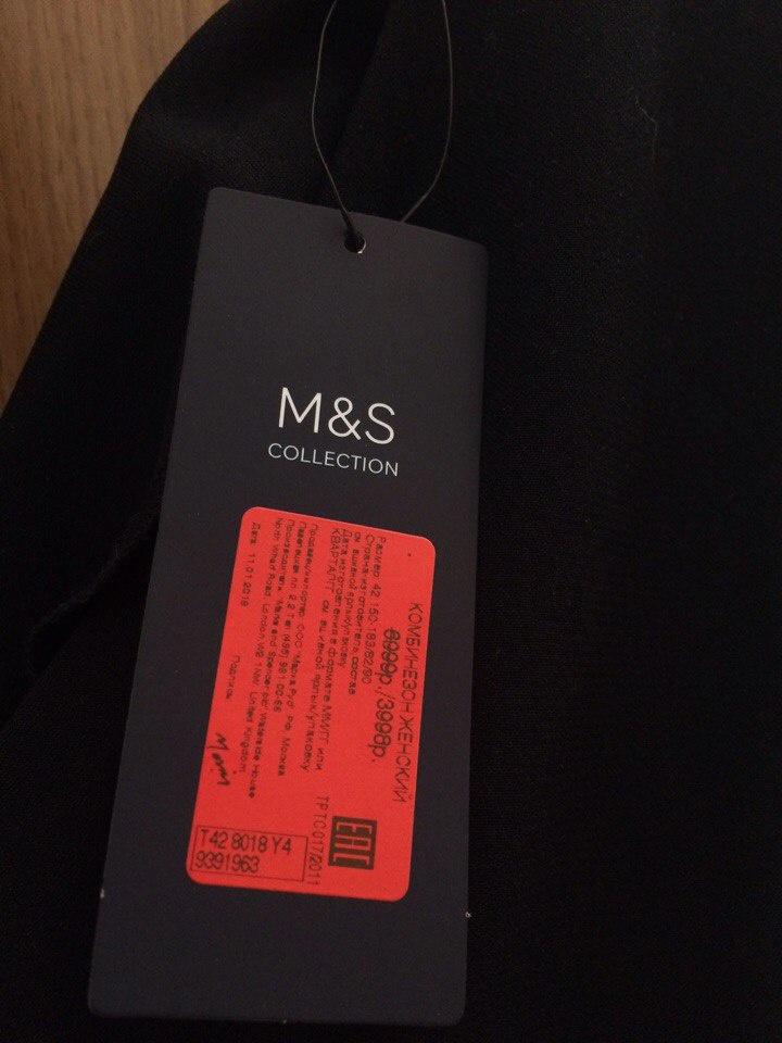 Комбинезон M&S COLLECTION, размер 8 UK