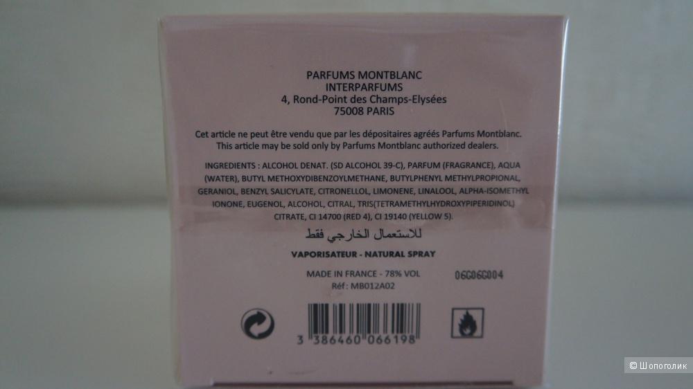 Парфюмерная вода Montblanc Lady Emblem 50 ml