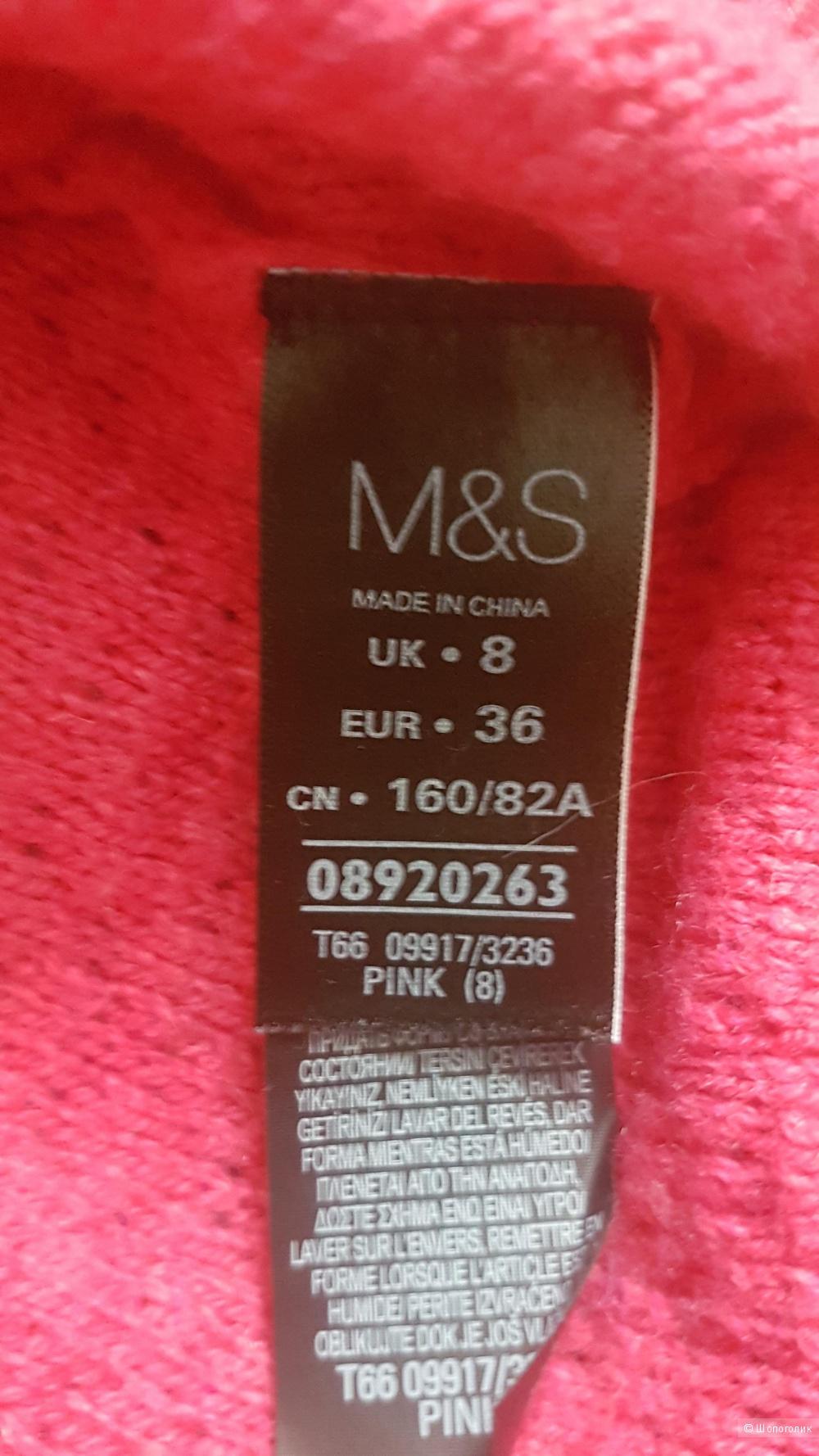 Свитер Marks&Spenser, 44-46