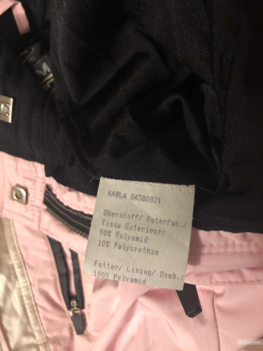 Горнолыжные брюки sportalm s/42-44/36