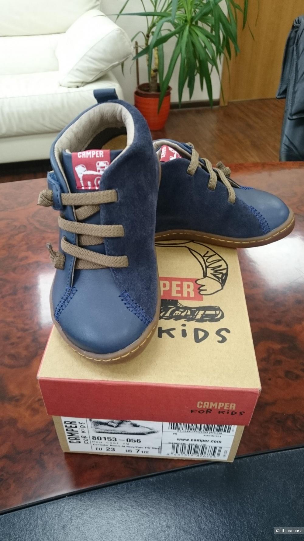 Ботинки детские Camper, размер 23