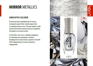NL Лак для ногтей Mirror Metallics, 8,5 мл