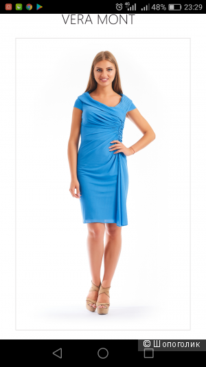 Платье Vera Mont 50-52 размер