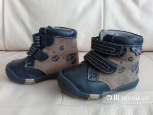 Ботинки, размер 21.