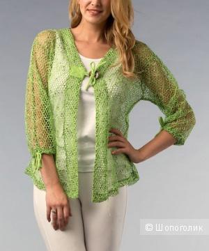 Кардиган бренда Kaktus, цвет бежевый, размер S