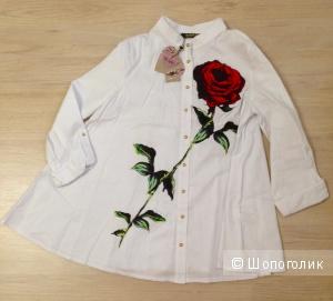 Рубашка Di She 40+6