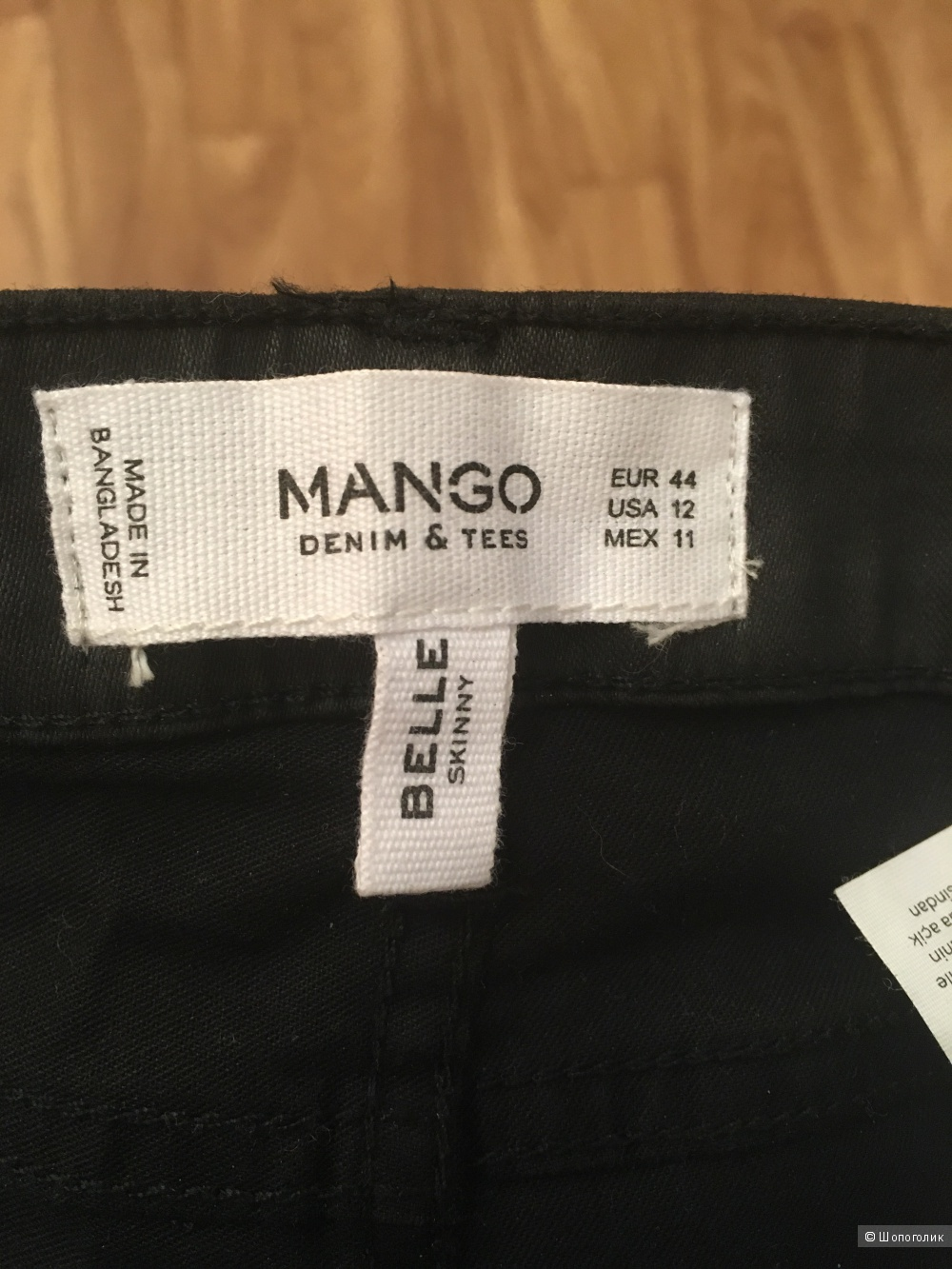 Джинсы Mango, 48-50.