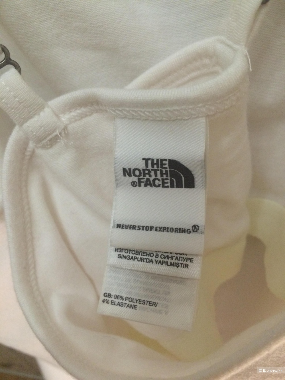Топ The North Face размер XXL