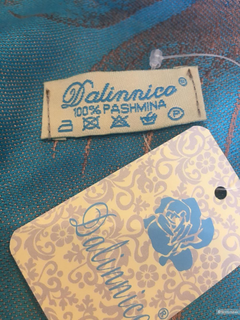 Палантин Dalinnico.180*70см.