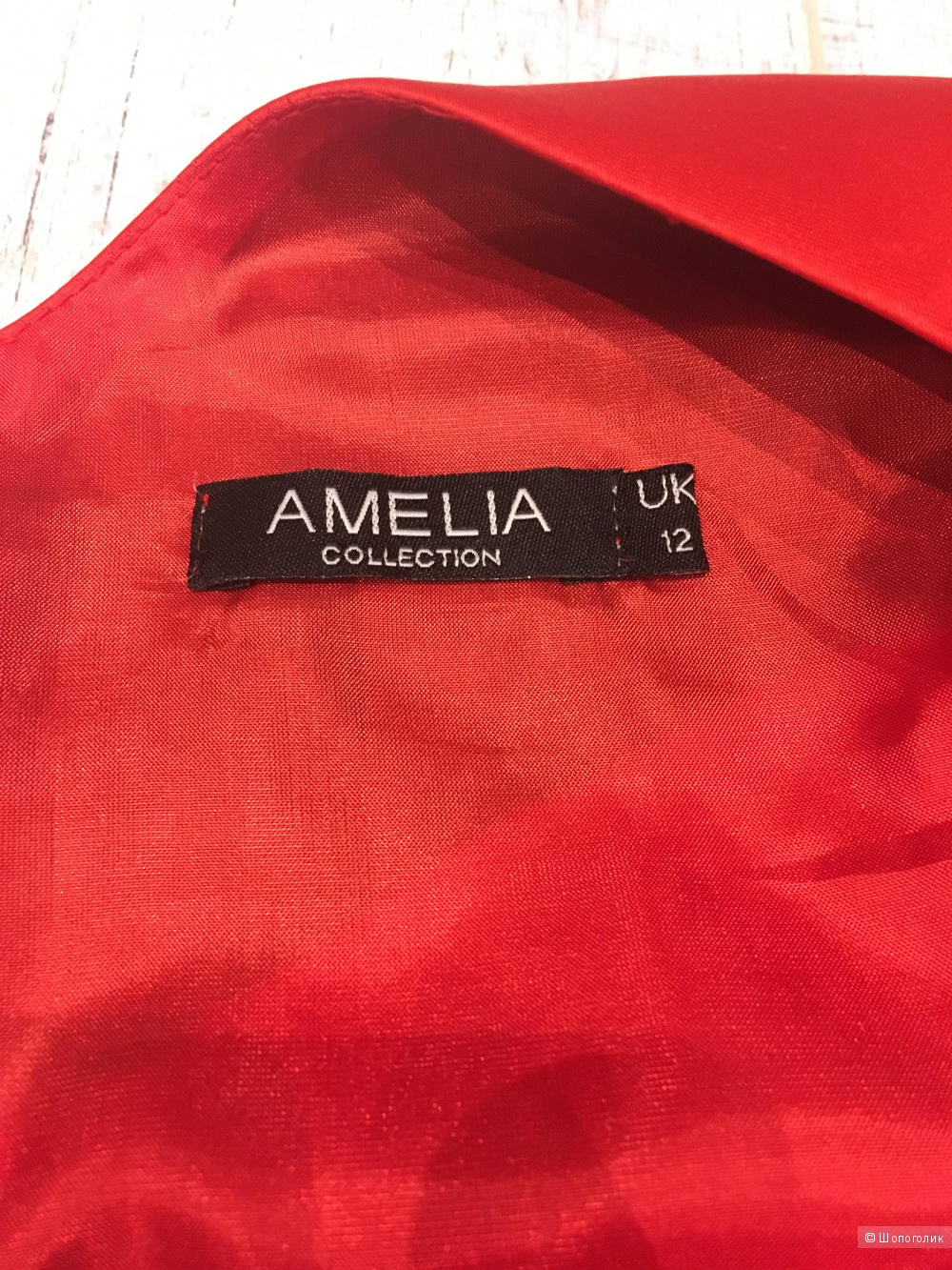 Платье Amelia Collection, размер 14 UK (на 44-46)