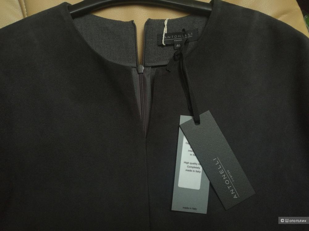 Платье ANTONELLI р.46 IT