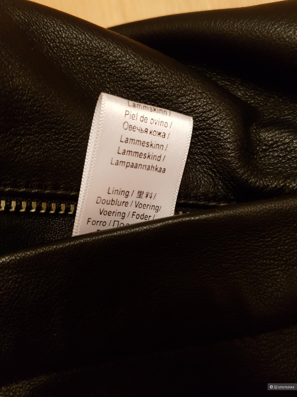 Брюки кожаные LA REDOUTE COLLECTIONS, размер 42-44