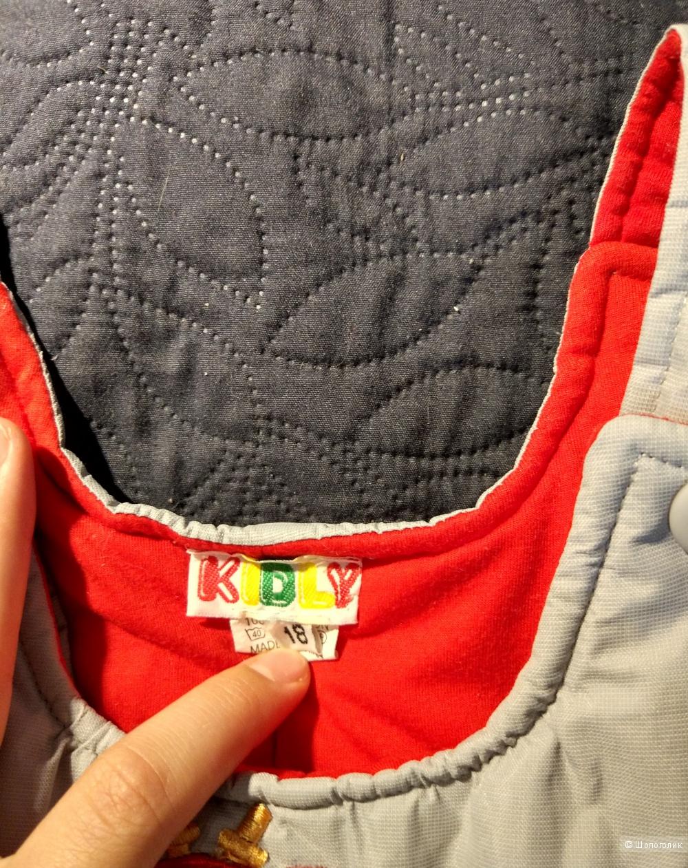 Детский комбинезон марки KiDLY размер 18