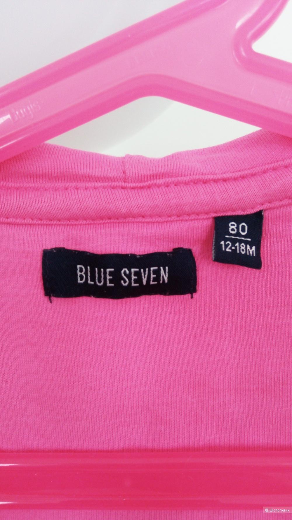 Детский флисовый комбинезон Blue Seven, 80(+6), на 12-18 м