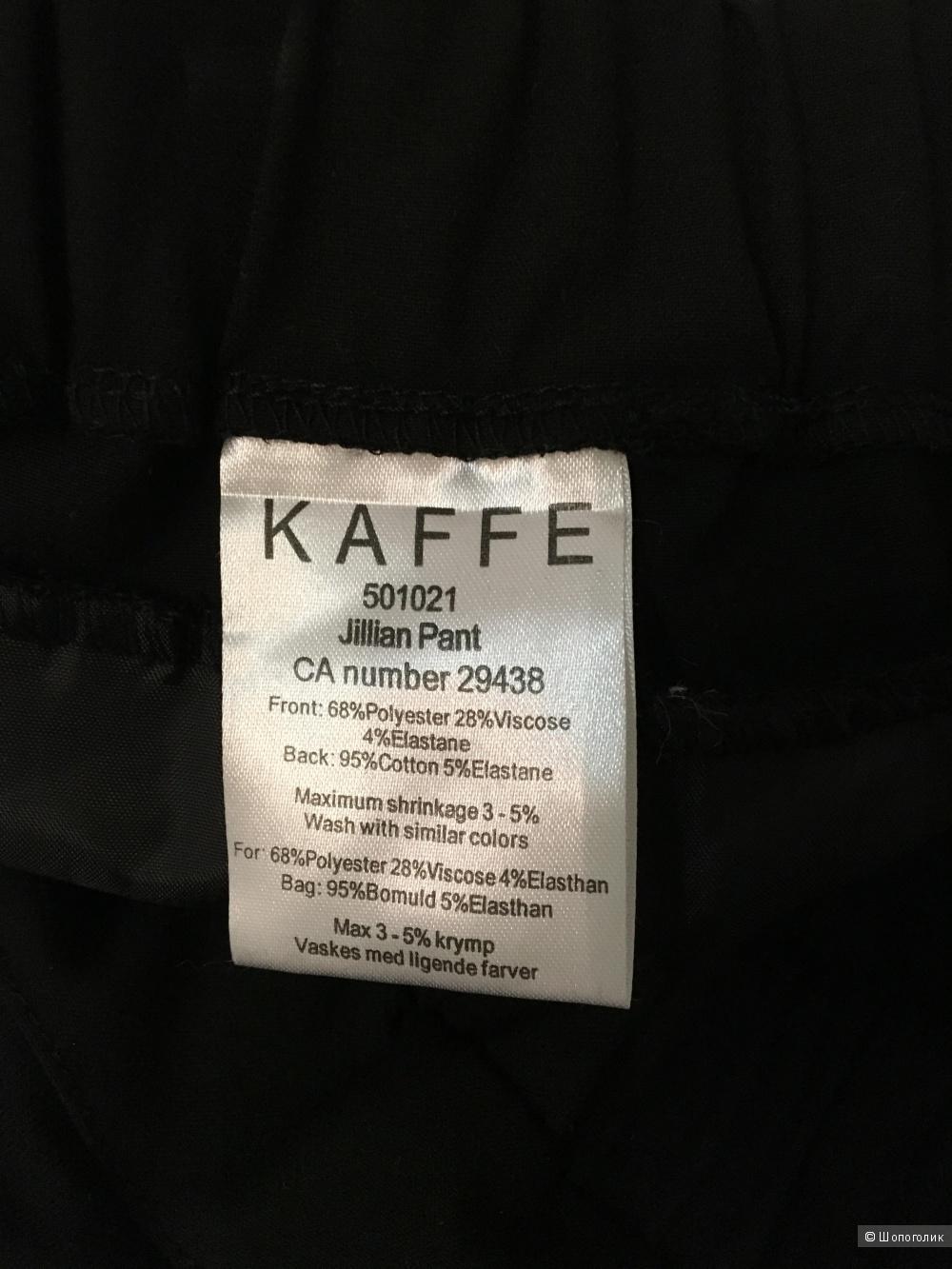 Брюки KAFFE, размер 38