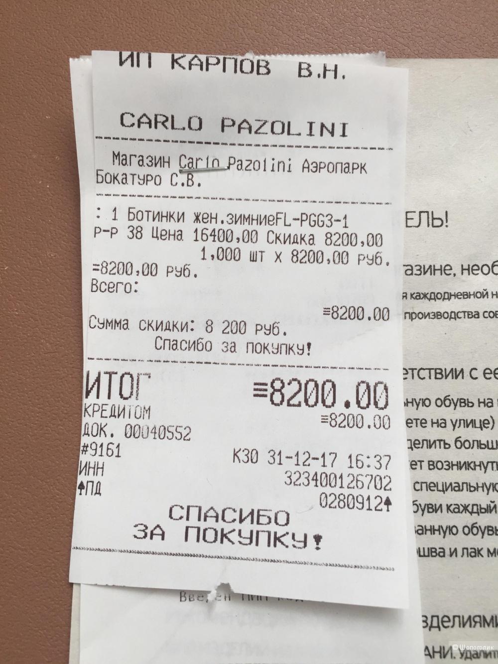 Ботинки.  Carlo Pazolini,  38 р-р.