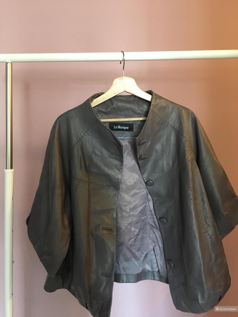 Кожаная куртка, 50, Снежная королева