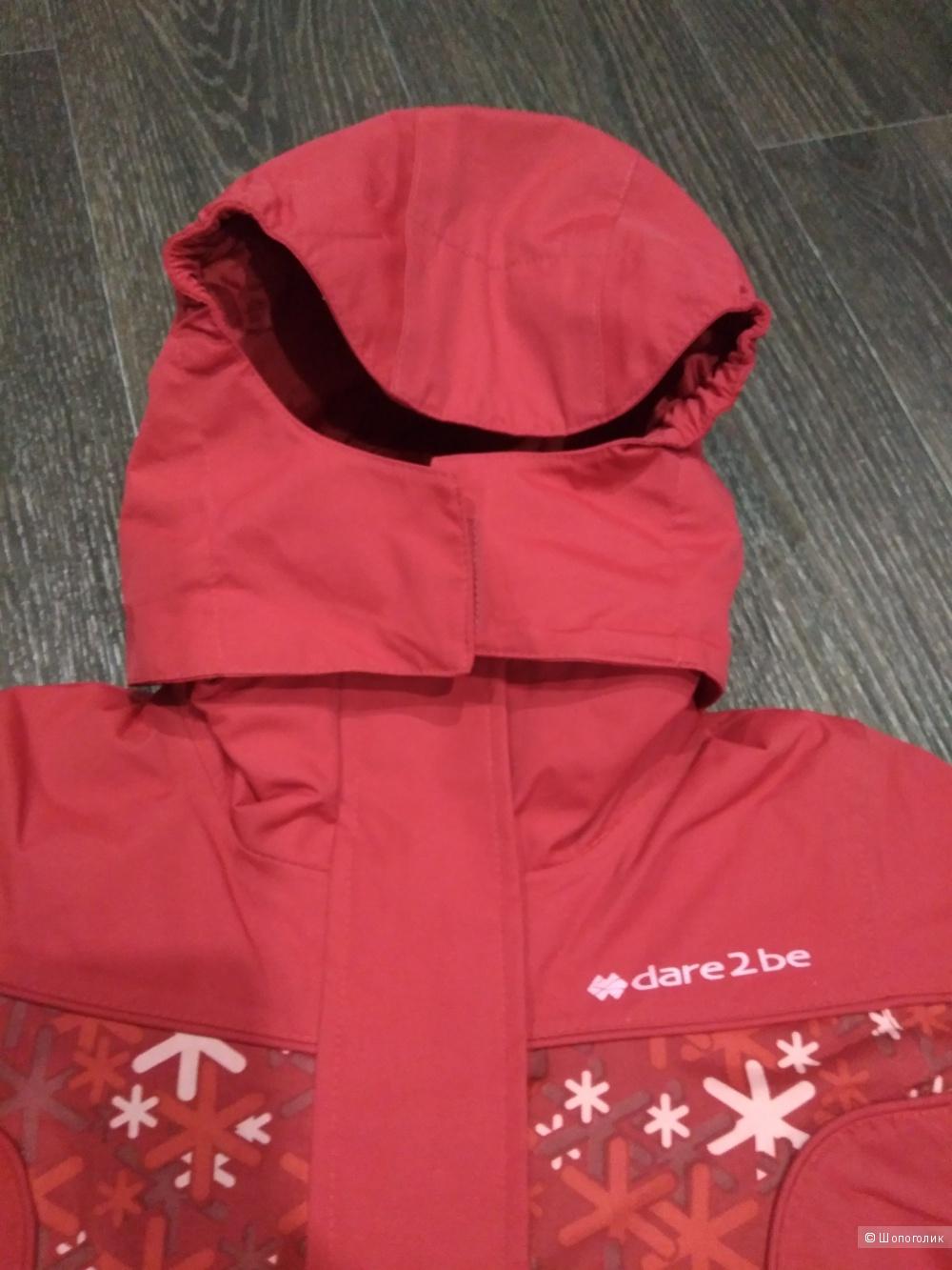 Куртка Dare 2 be размер 3-4 года