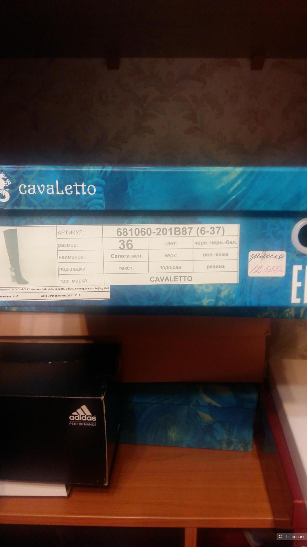 Сапоги ботфорты Cavaletto, 36 размер.