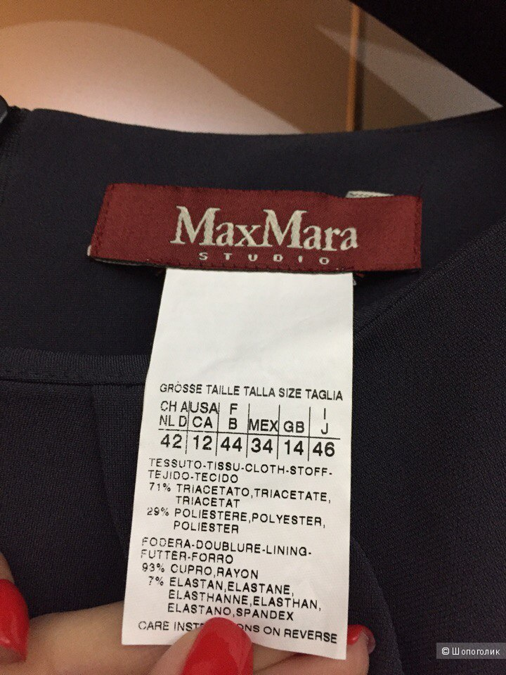 Платье Max Mara 46-48