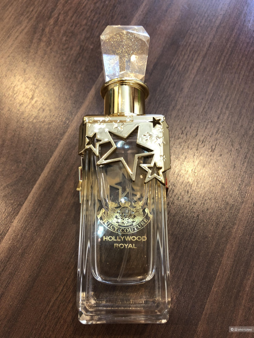 «JUICY COUTURE HOLLYWOOD ROYAL», 75ML, Туалетная вода (EDT)