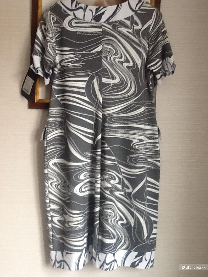 Платье Magnolica 48-50