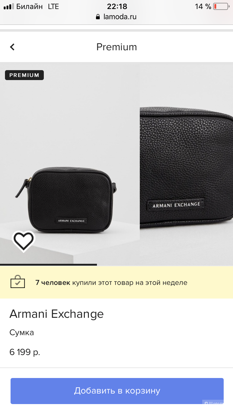 Сумка кросс-боди  ARMANI EXCHANGE