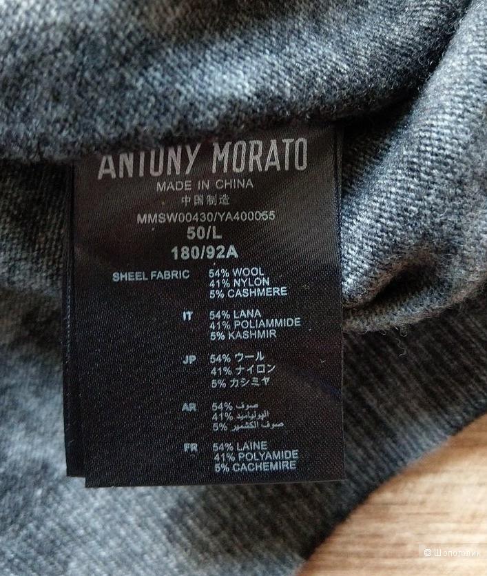 Кардиган Antony Morato (размер L)