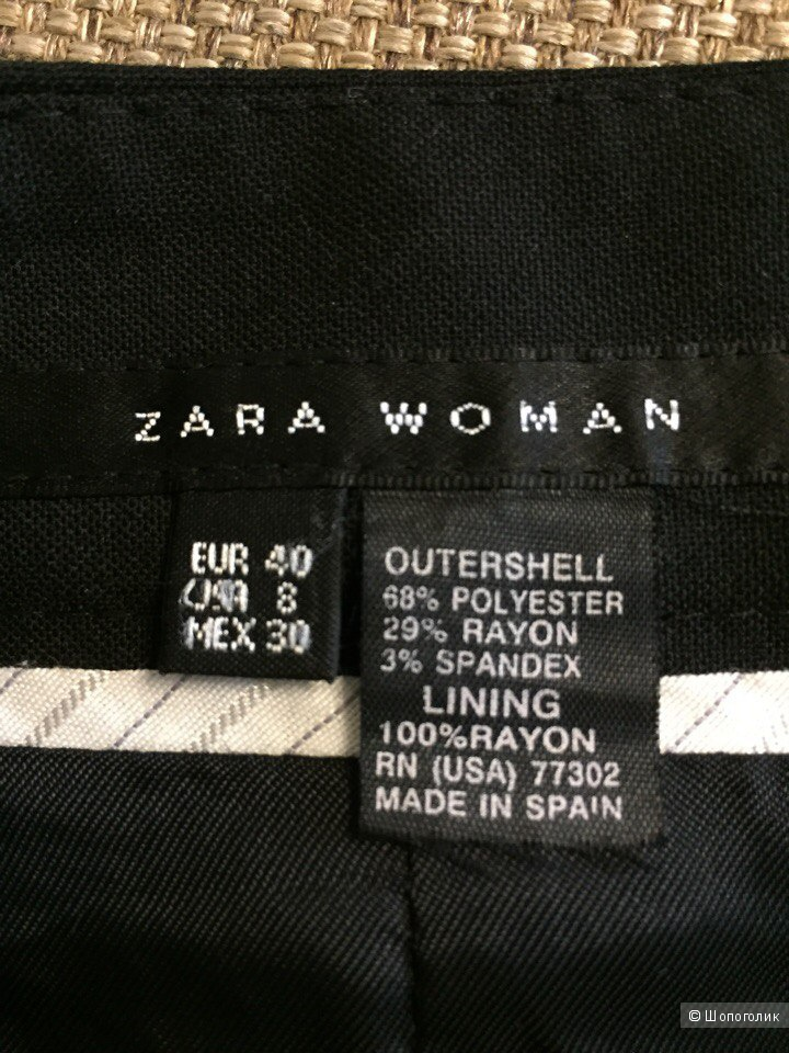 Юбка ZARA Woman 46 размер