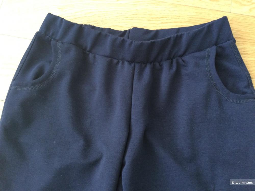 Трикотажные брюки Натали р.50