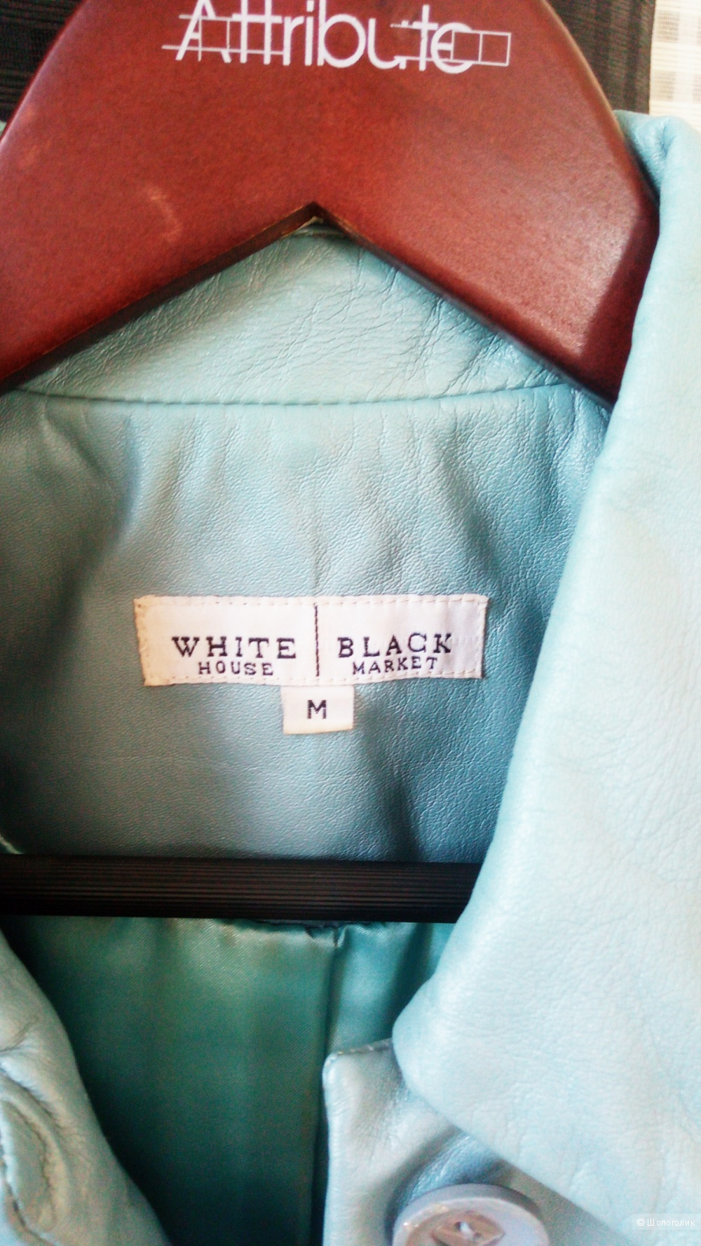 Кожаная куртка, Whote house Black market, М