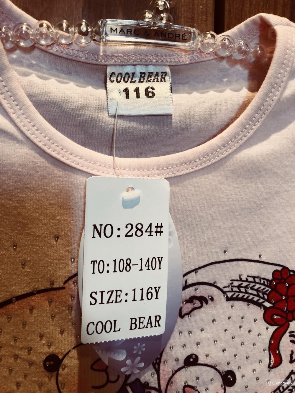 Футболка на девочку «Cool bear», рост 104-110