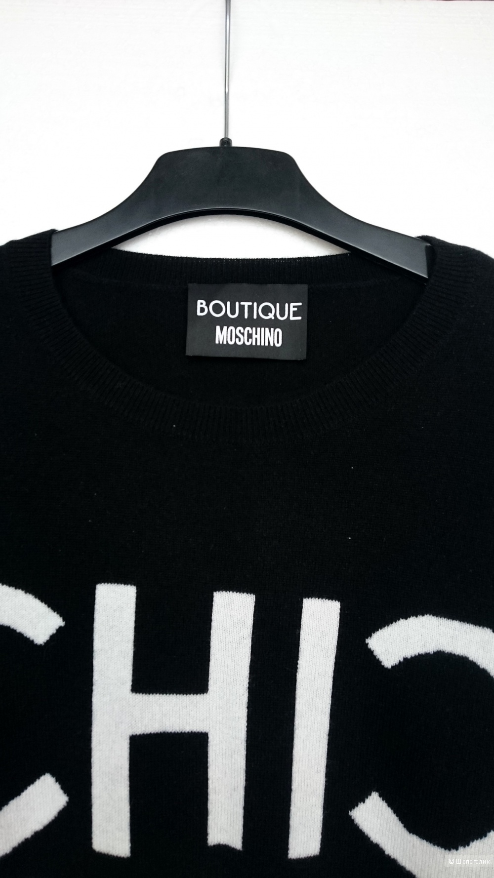 Джемпер Boutique Moschino размер 46