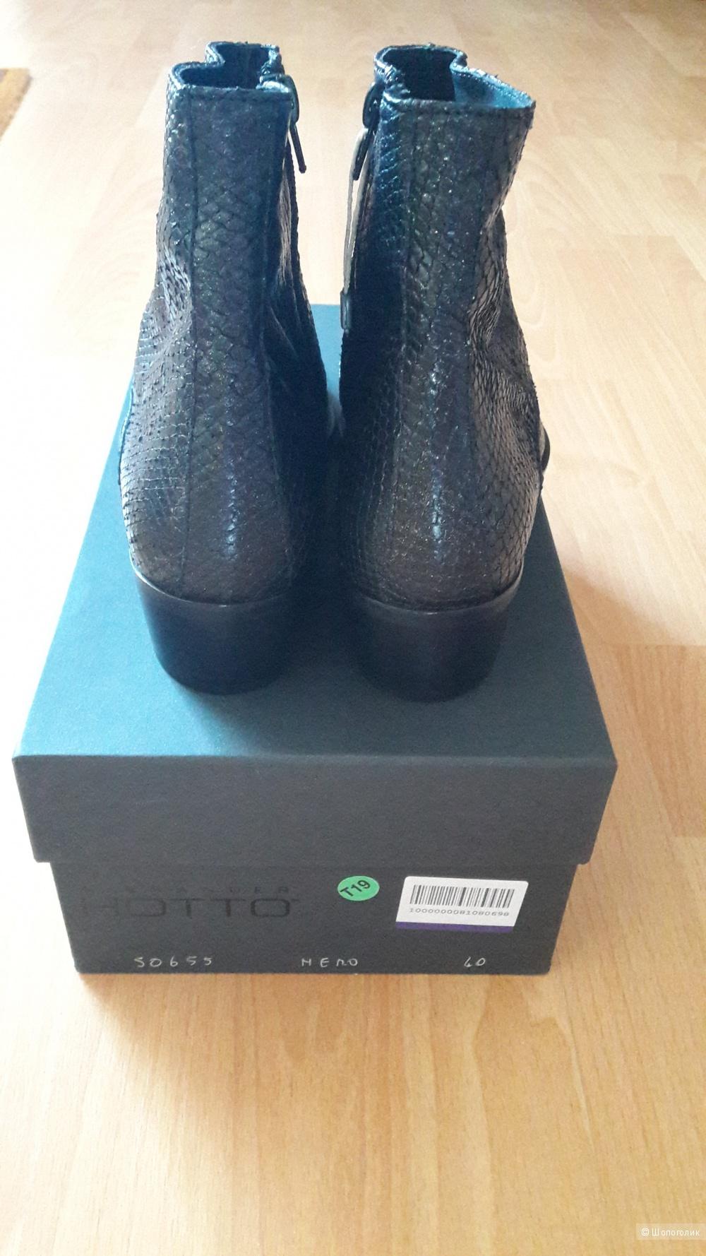 Ботинки Alexander Hotto. Размер 40.