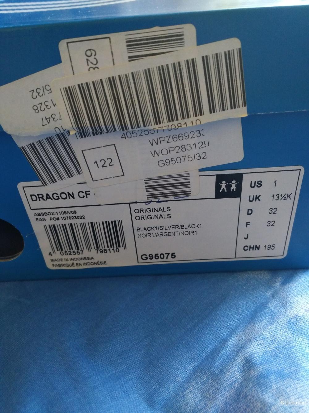 Кроссовки adidas 32 р-р