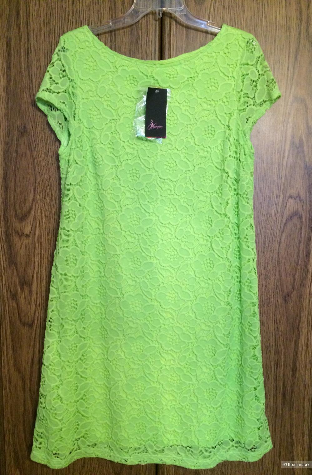 Платье Лакресс 50 размер