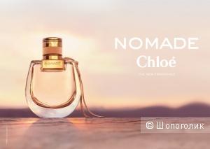 Парфюмерная вода CHLOE NOMADE 30 мл