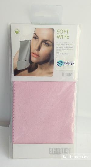Волшебная салфетка для снятия макияжа, Smart