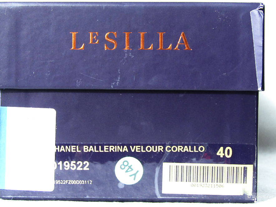 Балетки (босоножки) Le Silla  размер 40